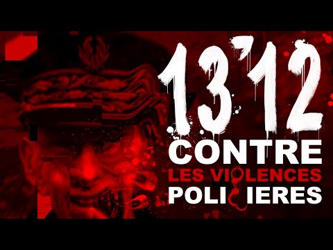 13'12 contre les violences policières [CLIP OFFICIEL]